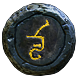 Overgrown Shrine Map (Atlas of Worlds) inventory icon.png