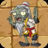 Qigong_Zombie2.png