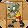Swordsman_Zombie2.png