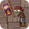 Jolly_Roger_Zombie2.png