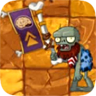 Jurassic_Rally_Zombie2.png
