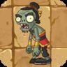 Kongfu_Zombie2.png