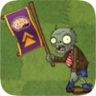 Rally_Zombie2.png