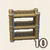 Bamboo Bookcase Icon.png