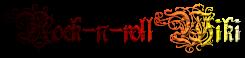 Rock 'n' Roll Wiki