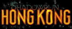 Shadowrun HK Logo.png