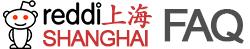 /r/shanghai - laowaikipedia Wiki