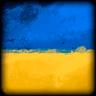 Ukraine Avatar