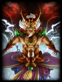 Dragon King Ao Kuang