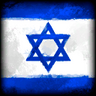 Israel Avatar