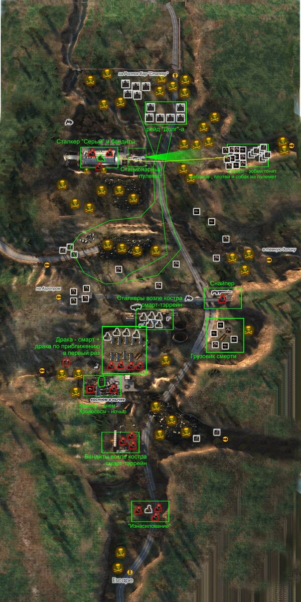Файл:Garbage marked map.jpg - Zone Chronicles