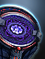 Sol Defense Deflector Array icon.png