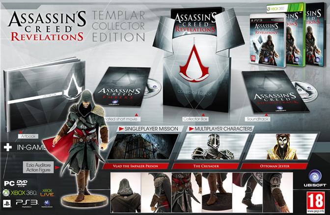ACR_Collector_Templar_Edition.png