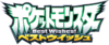 Pocket Monsters - Best Wishes!.png