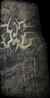 Η Πέτρα του Οδοιπόρου
