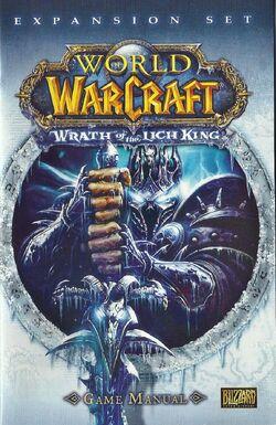 WoW WotLK Game Manual.jpg