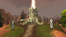 Northpass Tower (Cataclysm).jpg