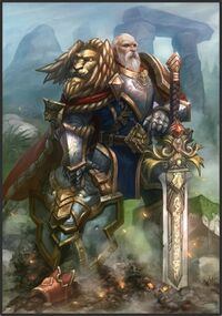 Image of Anduin Lothar