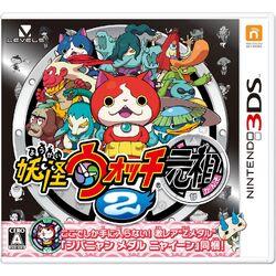 Yo-Kai Watch 2 Ganso.jpg