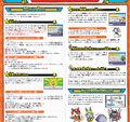 Yo-kai Busters Red 3DS Manual Back Scan.jpg