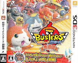 Busters-neko-dan-cover.jpg
