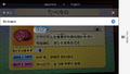 Yokai watch play screenshots 5.PNG
