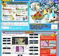 Yo-kai Busters Blue 3DS Manual front Scan.jpg