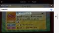 Yokai watch play screenshots 6.PNG