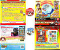 Yo-kai Buster DX U iOS game insert stickers Scan inutai.jpg