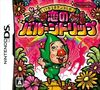 Tingle's Love Balloon Trip JP boxart.jpg