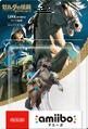 BotW Series Link (Rider) amiibo JP Box.png