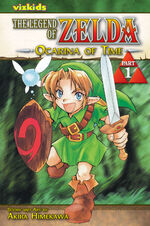 The cover of the Ocarina of Time Manga Part 1.