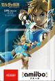 BotW Series Link (Archer) amiibo JP Box.png
