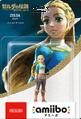 BotW Series Zelda amiibo JP Box.png