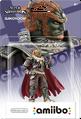 SSB Ganondorf amiibo NA Box.png