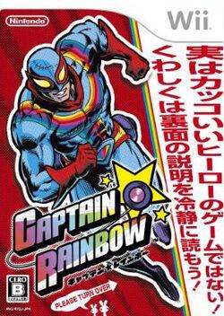 Captain Rainbow JP cover.jpg