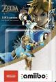 BotW Series Link Archer amiibo NA Box.png