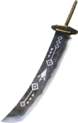HW Giant's Knife Artwork.png