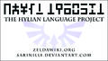 Hylianlanguagecard.jpg